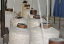 Artisan filature